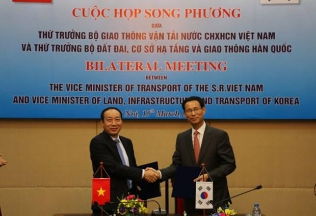 Vietnam - Republique de Coree : cooperation dans le secteur ferroviaire hinh anh 1