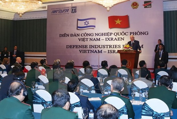 Forum de l'industrie de la defense Vietnam - Israel hinh anh 1