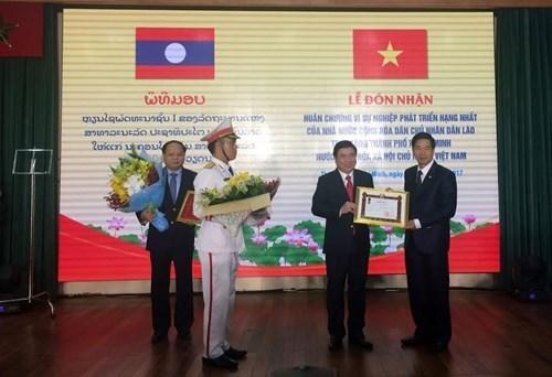 Ho Chi Minh-Ville recoit une distinction honorifique de l'Etat laotien hinh anh 1