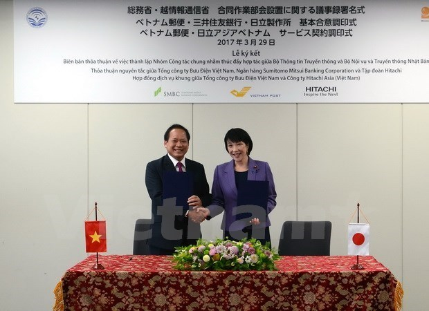 TIC : le Vietnam renforce ses liens avec le Japon hinh anh 1