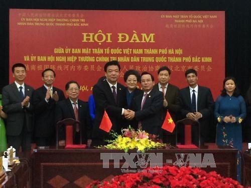 Le FPV de Hanoi et la Conference consultative politique de Pekin approfondissent leurs relations hinh anh 1