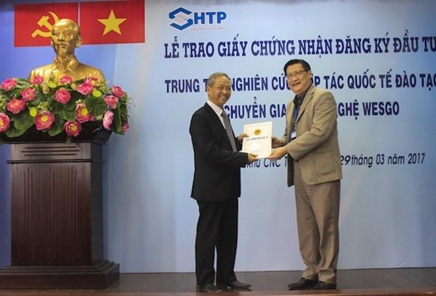 Technologies : un projet de 25 millions de dollars autorise a Ho Chi Minh-Ville hinh anh 1