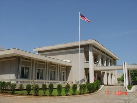 La Malaisie affirme le maintien des relations diplomatiques avec la RPDC hinh anh 1