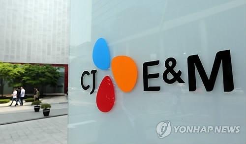 CJ E & M de R. de Coree ouvre une chaine de television sur la culture sud-coreenne au Vietnam hinh anh 1