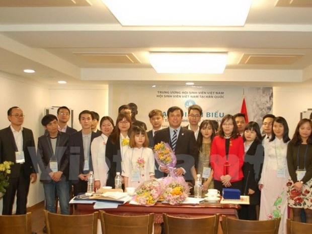Sixieme congres des etudiants vietnamiens en Republique de Coree hinh anh 1
