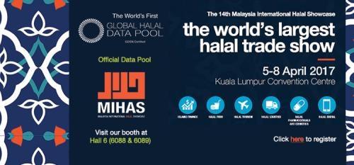 Le Vietnam participe au Salon international des produits Halal hinh anh 1