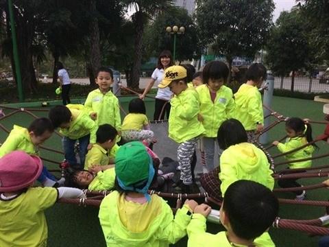 Les espaces verts pour les enfants a Hanoi hinh anh 1