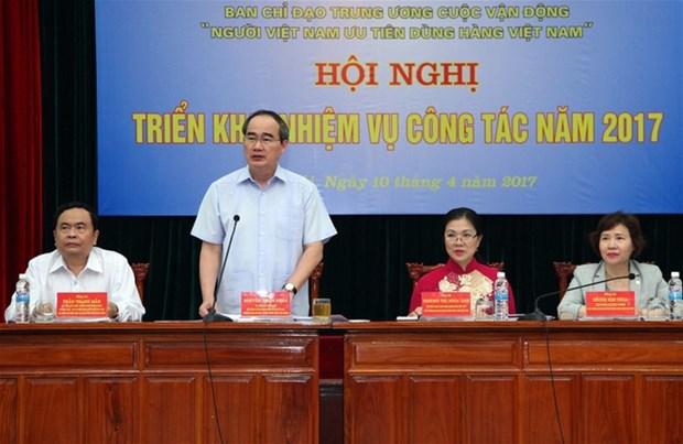 Les Vietnamiens privilegient la consommation des produit vietnamiens hinh anh 1