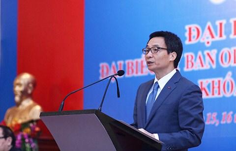 Le 5e congres du Comite olympique du Vietnam hinh anh 1