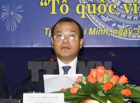 Le Vietnam et le Senegal souhaitent intensifier leur cooperation multisectorielle hinh anh 1