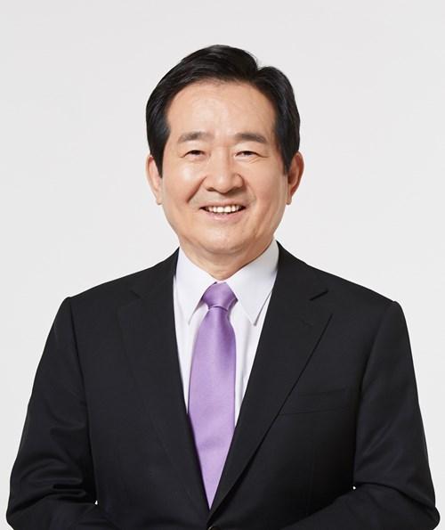 Le president de l'Assemblee nationale sud-coreenne entame sa visite officielle au Vietnam hinh anh 1