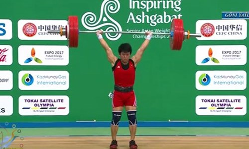 Le Vietnam gagne une medaille d'or aux Championnats d'Asie d'halterophilie 2017 hinh anh 1