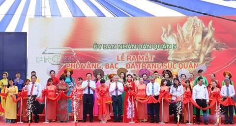 Ho Chi Minh-Ville inaugure son quartier de la joaillerie hinh anh 1