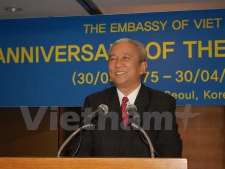 Celebration du 42eme anniversaire de la reunification nationale en R. de Coree hinh anh 1