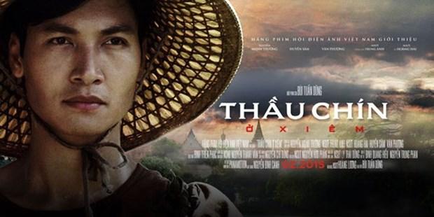 Deux films vietnamiens au Salon du cinema de l'ASEAN 2017 hinh anh 1