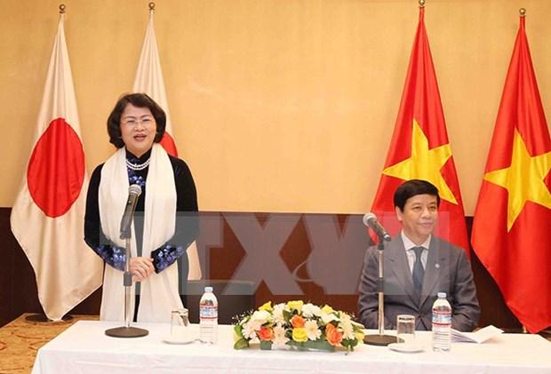 La vice-presidente Dang Thi Ngoc Thinh entame sa visite au Japon hinh anh 1