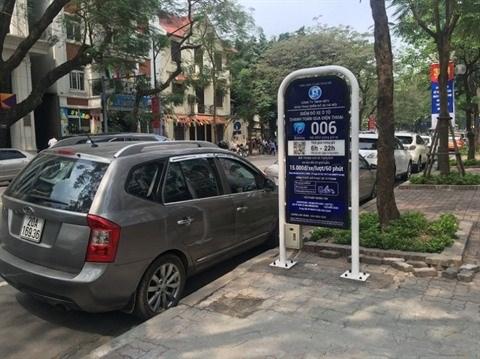 Hanoi experimente l'«intelligent parking» hinh anh 1
