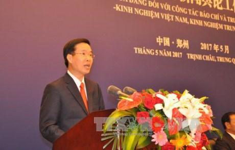 Le 13e colloque de theorie entre le PCV et le PCC a lieu en Chine hinh anh 1