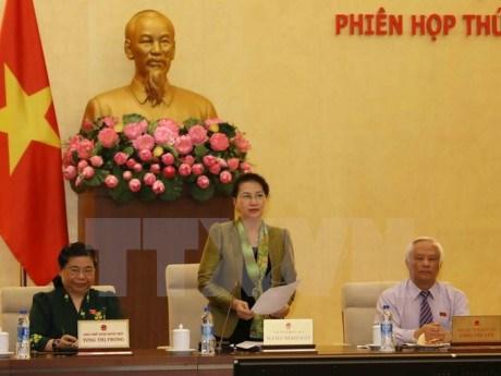 La 11e reunion du Comite permanent de l'AN de la 14e legislature hinh anh 1