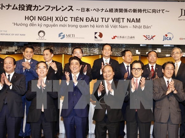 Le PM participe a une conference sur la promotion de l'investissement vietnamien au Japon hinh anh 1