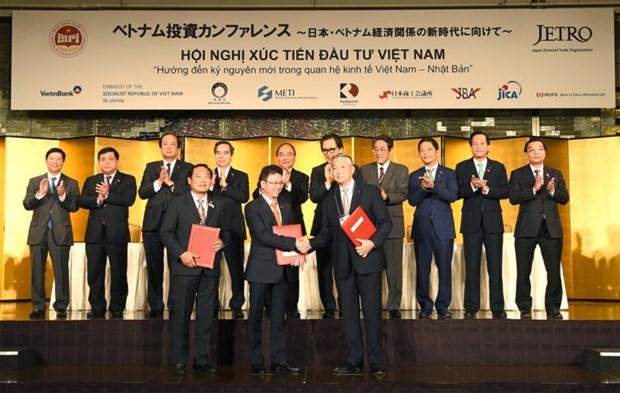 Le Vietnam et le Japon signent d'importants documents de cooperation hinh anh 1