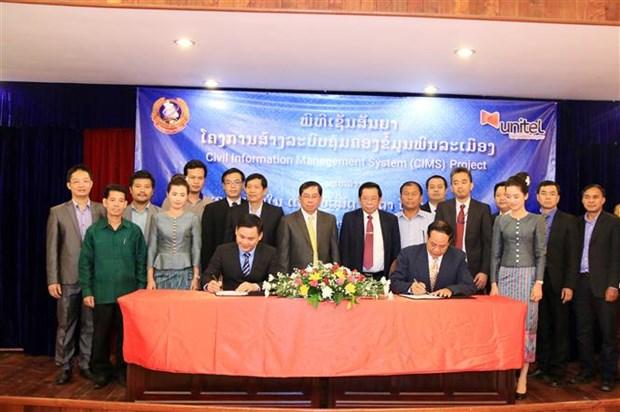 Star Telecom cree un systeme de gestion demographique pour le Laos hinh anh 1