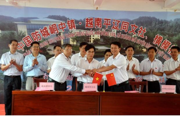 Des communes de Quang Ninh etablissent des relations d'amitie avec le bourg chinois de Dong Zhong hinh anh 1