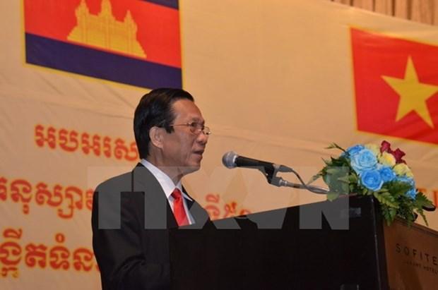 Celebration des 50 ans des relations Vietnam-Cambodge a Phnom Penh hinh anh 1