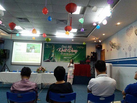 Camp d'ete 2017 du Fonds «Khat Vong» hinh anh 1
