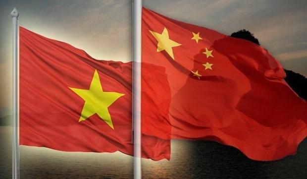 Celebration des 20 ans de retrocession de Hong Kong a la Chine hinh anh 1