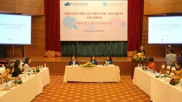 5e Forum de la Femme Vietnam - Republique de Coree a Hanoi hinh anh 1