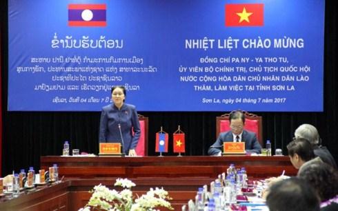 La presidente de l'AN du Laos en visite de travail a Son La hinh anh 1