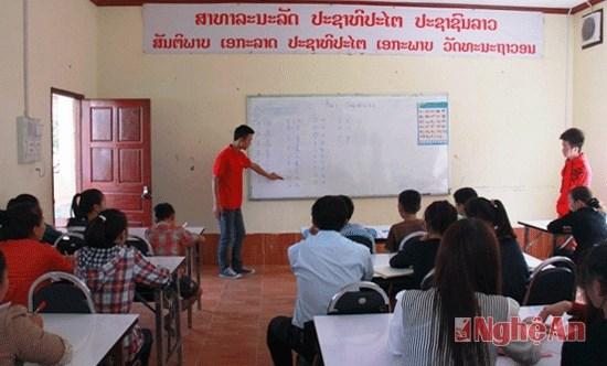 L'Universite de Vinh lance sa campagne de volontariat d'ete des jeunes hinh anh 1
