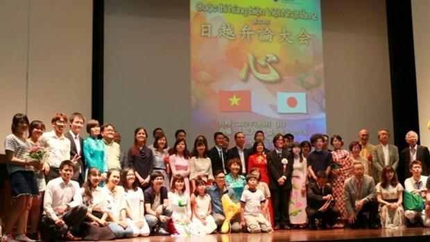Le 2e concours de l'art oratoire Vietnam - Japon hinh anh 1