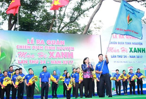 Ho Chi Minh-Ville : lancement de la campagne de volontariat «Ete vert 2017» hinh anh 1