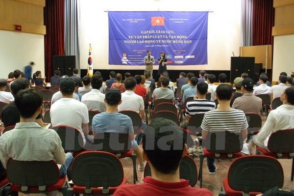 Rencontre avec des travailleurs vietnamiens en R. de Coree hinh anh 1