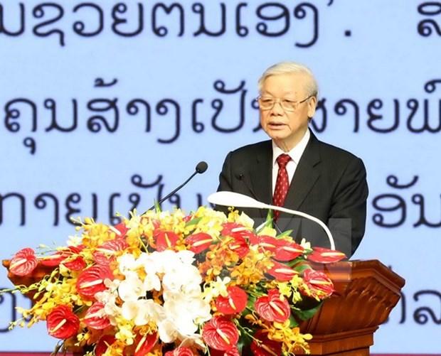 Celebration des anniversaires des relations Vietnam-Laos a Hanoi hinh anh 2