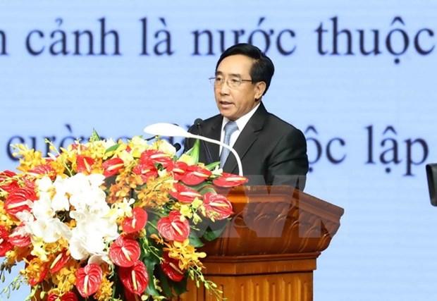 Celebration des anniversaires des relations Vietnam-Laos a Hanoi hinh anh 3