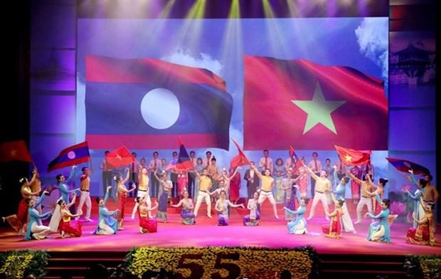 Celebration des anniversaires des relations Vietnam-Laos a Hanoi hinh anh 1