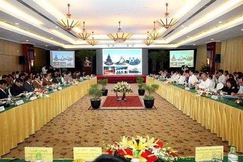 Ho Chi Minh-Ville: Appel aux investissements dans les provinces du Centre du Laos hinh anh 1
