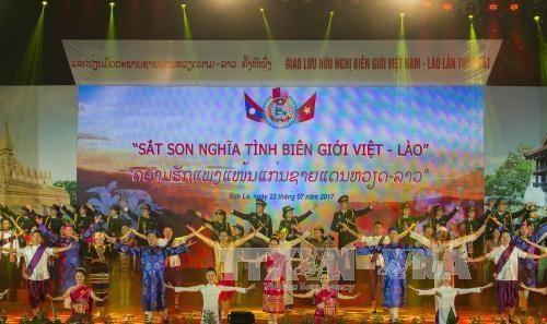 Le premier echange d'amitie frontaliere Vietnam-Laos a Son La hinh anh 1
