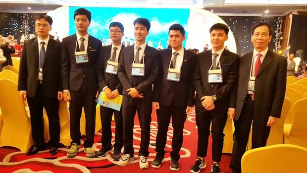 Le Vietnam prime aux 48e Olympiades internationales de physique hinh anh 1