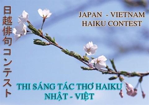 Lancement du 6e concours de composition de haiku hinh anh 1