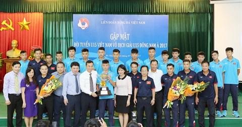 Le Vietnam remporte la Coupe de l'AFF U15 hinh anh 2