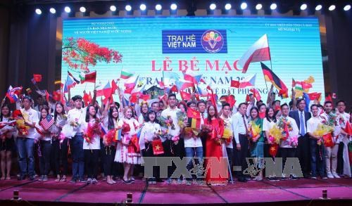 Cloture du Camps d'ete Vietnam 2017 a Ca Mau hinh anh 1
