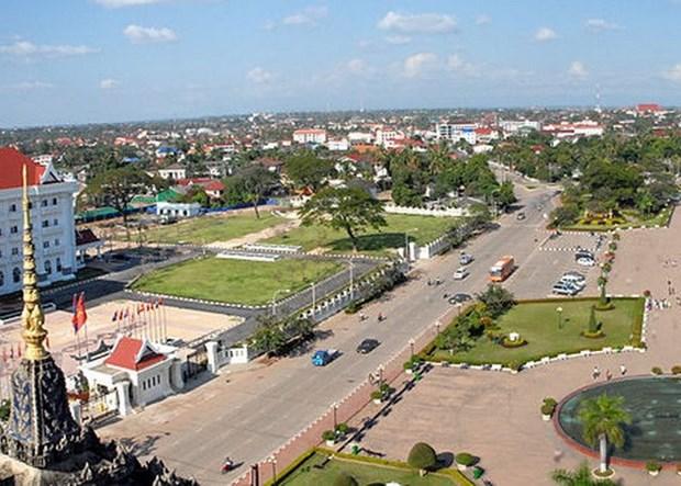 Conference de promotion de l'investissement de Ho Chi Minh-Ville a Vientiane hinh anh 1