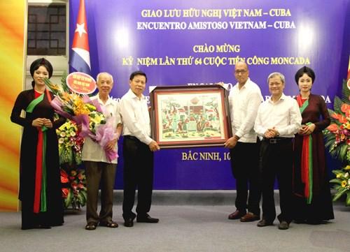 Celebration du 64e anniversaire du soulevement de La Moncada a Bac Ninh hinh anh 1
