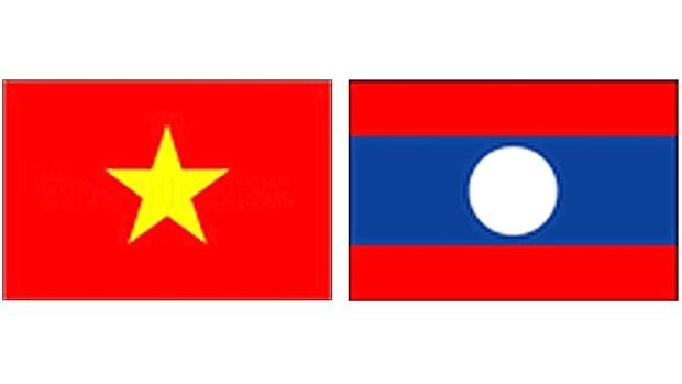 Message de felicitations au secretaire general du Parti populaire revolutionnaire du Laos hinh anh 1