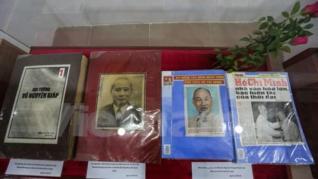Le Musee de la presse vietnamienne est bien ne hinh anh 1