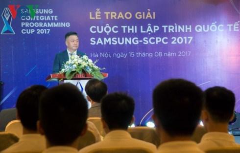 Des etudiants vietnamiens aux finales du concours international IT en R. de Coree hinh anh 1
